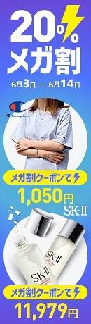 6/3_MEGA_food
