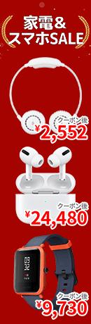 7/3_決算_DIGITAL