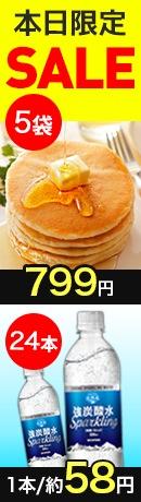 0805_大感謝祭_FOOD
