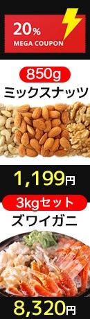 1125 MEGA_Foodday