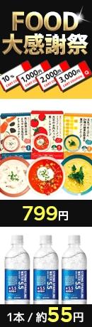大感謝祭_FOOD DAY