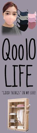 0621_Qoo10LIFE_