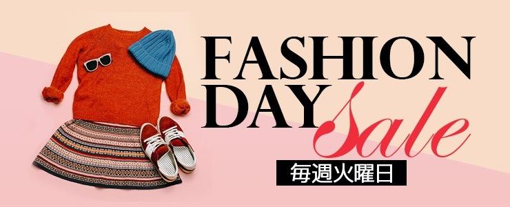 Qoo10 - [レディースファッション] レディース服,下着・ソックス,バッグ・財布,シューズ,腕時計・ジュエリー,ファッション雑貨一覧 :  お得で楽しいインターネット通販