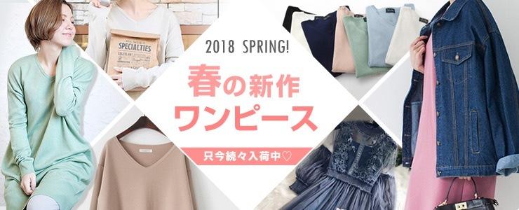 春の新作ワンピース♡