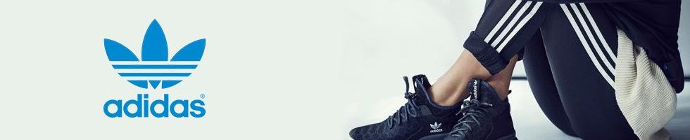 adidasシューズ