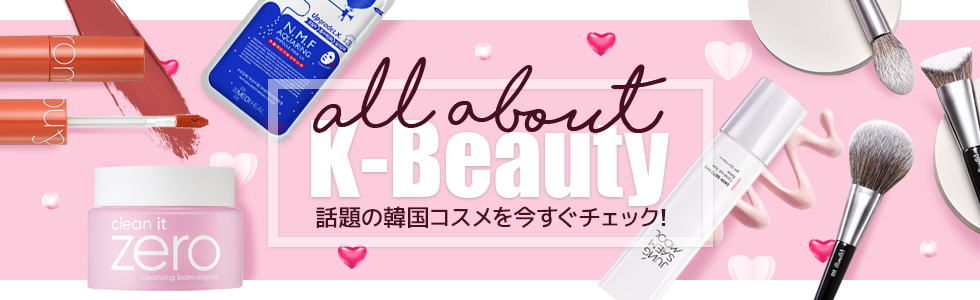 ALL about K-Beauty