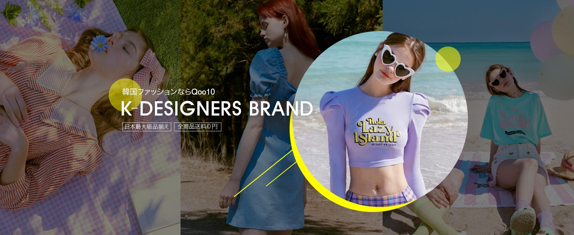 K-DESIGNERS BRAND