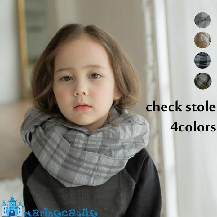 5df1194873bbfa Qoo10 – 「韓国子供服のマリンキャッスル」のショップページです。
