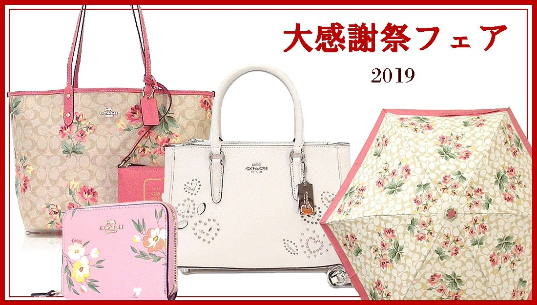 4d75b35b77d1 Shipping rate 送料無料 images: 12. 【COACH OUTLET】コーチ ...